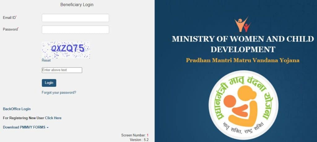 pmmvy beneficiary login